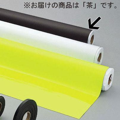 【送料無料】光 (HIKARI) ゴムマグネット 0.8×1020mm 10m巻 茶 GM08-8002N