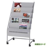 【送料無料】サンケイ マガジンラック MGR-350