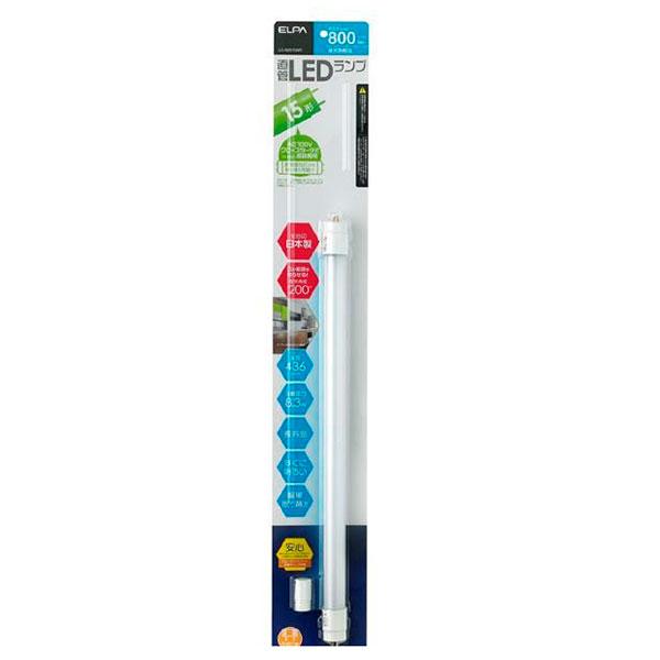 ELPA(エルパ) 直管形LEDランプ 15形 昼光色相当 グロースタータ式器具専用 LC-N2015WD