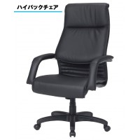 【送料無料】オフィスチェア CO127-MXB ブラック