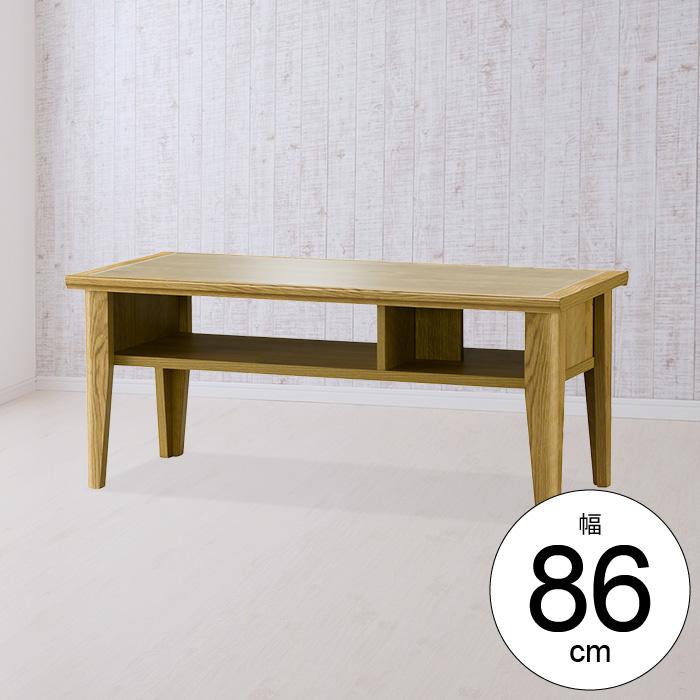 【スーパーSALE 10%OFF】 センターテーブル 木製 幅90cm テーブル リビング ローテーブル 棚付き 収納 テレビ台 テレビボード 32インチ対応 一人暮らし 新生活 北欧 レトロ カントリー おしゃれ かわいい