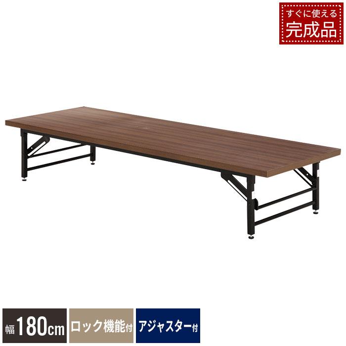 会議テーブル 180×60 ロータイプ