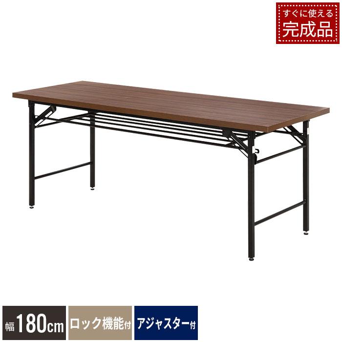 【スーパーSALE 10%OFF】 会議テーブル 180×60 ハイタイプ