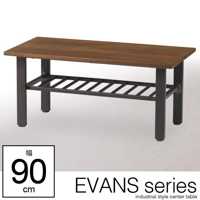 【スーパーSALE 10%OFF】 センターテーブル 棚付き 木目 ブラックフレーム アイアン 木製 リビングテーブル 男前 ヴィンテージ テーブル 一人暮らし 新生活