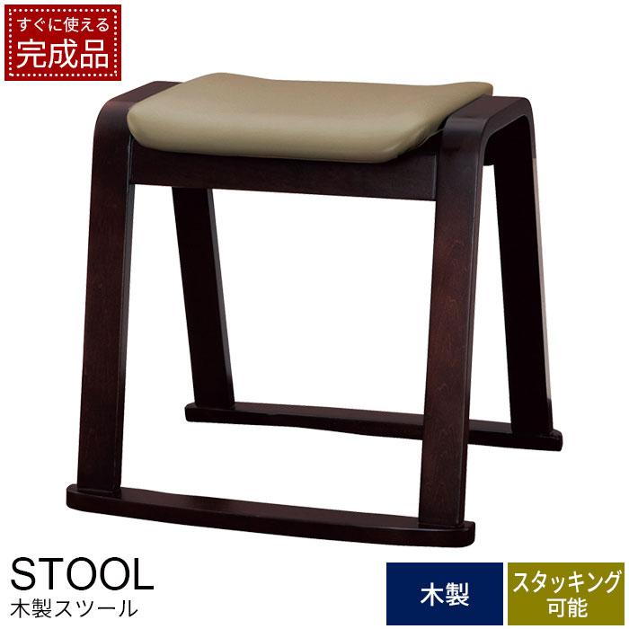 木製スツール スツール ベージュ/アイボリー 背もたれなし スタッキング 積み重ね収納 いす 合皮 合成皮革 PVC 椅子 チェア シンプル 積み重ね 省スペース スタッキングチェア 玄関 ベンチ 店舗  北欧 おしゃれ カントリー