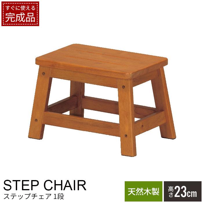 Tremendous Zakka Gu Step Wooden Step One Step Step Chair Kneeler Step Inzonedesignstudio Interior Chair Design Inzonedesignstudiocom