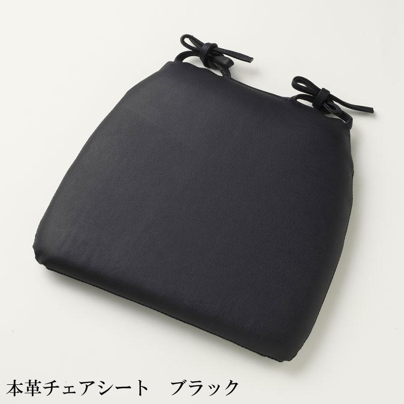 【送料無料】 古彩 チェアシート(椅子用クッション)