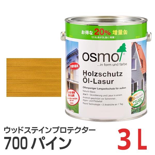 オスモカラー ウッドステインプロテクター パイン(#700) 3L