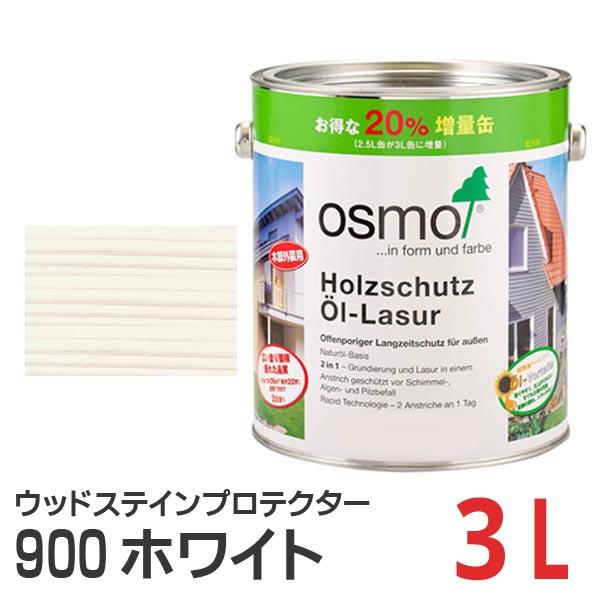 オスモカラー ウッドステインプロテクター ホワイト(#900) 3L