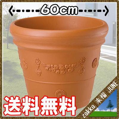 送料無料 鉢カバー レッドリーフカバー 60型 ブラウン 5個組 直径600*高さ515mm【メーカー直送】【ヤマトプラ/4903266011239】【05P03Dec16】