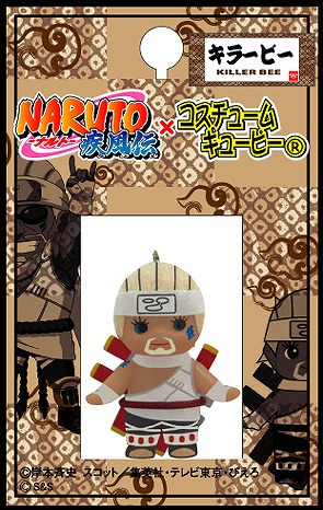 naruto-ナルト-疾風伝 コスチュームキューピー