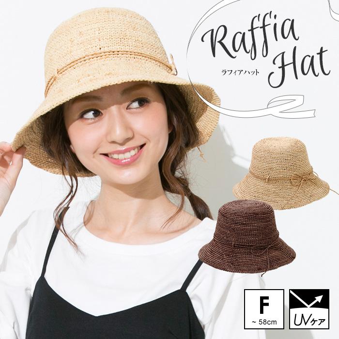シンプルで大人可愛くナチュラルに上品な雰囲気に 紫外線対策に 夏のコーデのアクセントに シンプルな定番フォルム 折りたたんでコンパクトにして持ち運べます ラフィアハット レディース ラフィア 帽子 麦わら帽子 天然素材 大好評です 安心と信頼 紫外線カット UVカット 小顔 高級 宅配便配送 日焼け対策 リボン 折りたたみ サイズ調整 母の日 可愛い 大人 女優 つば広