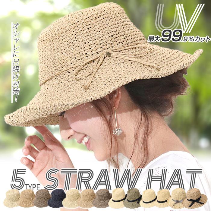 【レディース】初心者も合わせやすい、おしゃれな大人女子におすすめの麦わら帽子は?