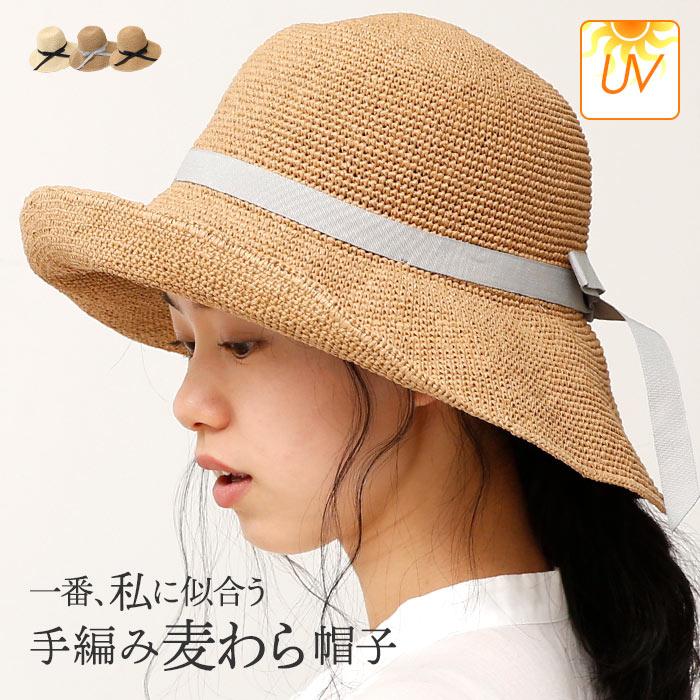 夏の日差しも怖くない 便利な折りたためる使えるハット どんなコーデにも合わせやすい これを被るとオシャレに決まる 夏のファッションアイテムに欠かせないストローハットです 帽子 永遠の定番モデル 麦わら帽子 レディース ナチュラル 大人 UVカット帽子 uv 折り畳み 母の日 折りたたみ ハット ツバ広帽子 ストローハット つば広帽子 春 サイズ調整可能 メーカー再生品 UVカット メール便送料無料10 リボン