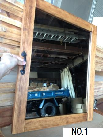 洗面収納棚・鏡w500×h600☆ウォルナット色☆ミラーキャビネット