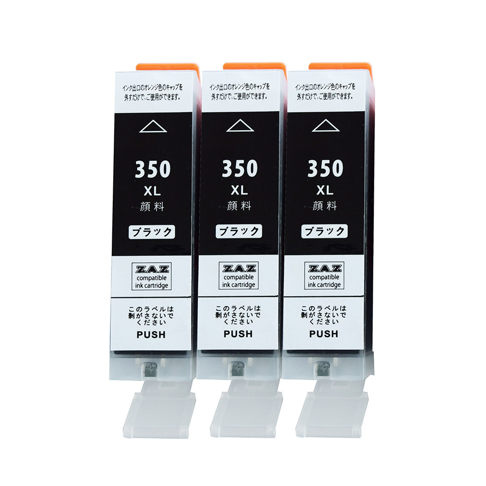 あす楽 送料無料 お買い得品 顔料ブラック 増量版 送料無料新品 3個セット canon キヤノン キャノン ink-271- 350PGBK 3 BCI-350XL PGBK 3本セット 5MP BCI-351+350 BCI-350BK 大容量インクタンク 6MP 互換インクカートリッジ 対応 残量表示可能 顔料インク BCI-350XLPGBK BCI-350PGBK ZAZ ブラック ICチップ付き