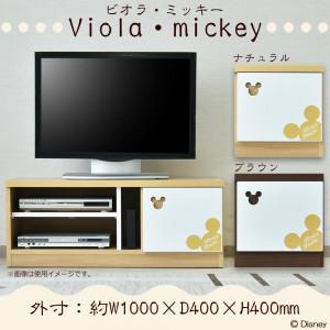 【送料無料】ミッキー テレビ台 収納家具!ビオラ・ミッキー ミッキーシルエット AVボード TV台