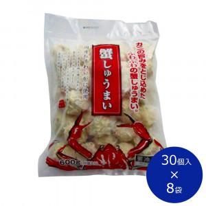 【送料無料】ケイ・シェフ 蟹しゅうまい(プレーン) 30個入×8袋