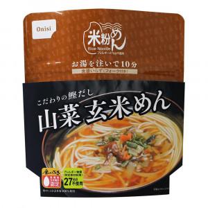 【送料無料】尾西食品 山菜玄米めん 30袋 47RN-S