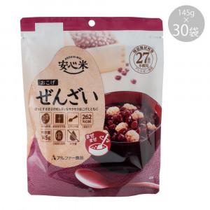 【送料無料】アルファー食品 安心米おこげ ぜんざい 145g ×30袋
