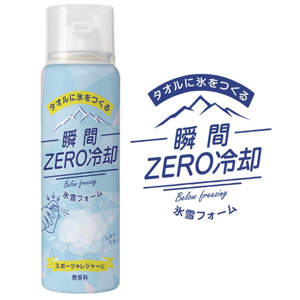 【送料無料】タオルに氷をつくる瞬間ZERO冷却 氷雪フォーム 24本セット