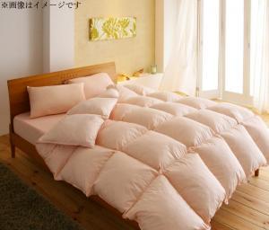 【送料無料】9色から選べる シンサレート入り掛布団 シングルサイズ