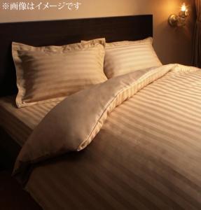9色から選べるホテルスタイル ストライプ柄サテン素材 ベッド用布団カバー3点セット キングサイズ