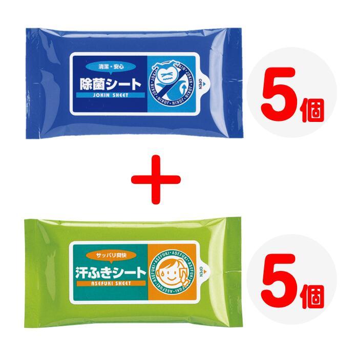 ちょっとした汚れでも簡単にきれいにする除菌シート おトク メントール入りの汗ふきシート 除菌シート ×5個 日本メーカー新品 汗ふきシート 10枚入