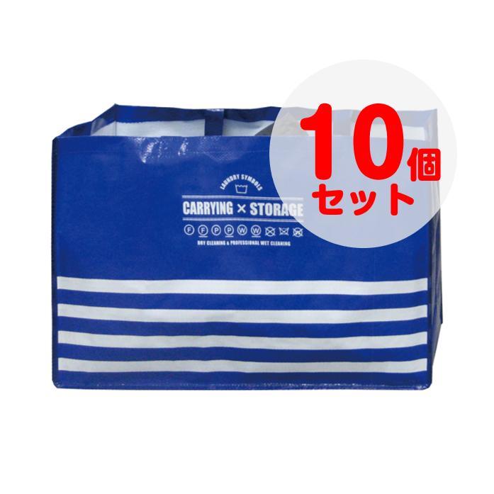 正規品スーパーSALE×店内全品キャンペーン ラミネートランドリーバッグ×10個セット 永遠の定番
