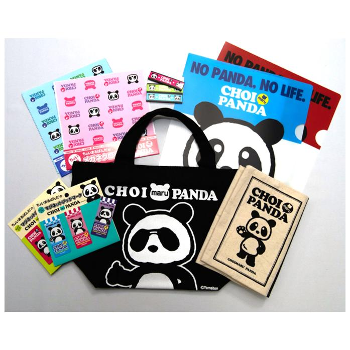 1000円ポッキリ 送料無料 数量限定 set:パンダお買得セット ── メガネクロスがいっぱい 買収 かわいいパンダの各種マグネット クリアファイル 登場大人気アイテム ブックカバーとミニトートバッグも付いてくる