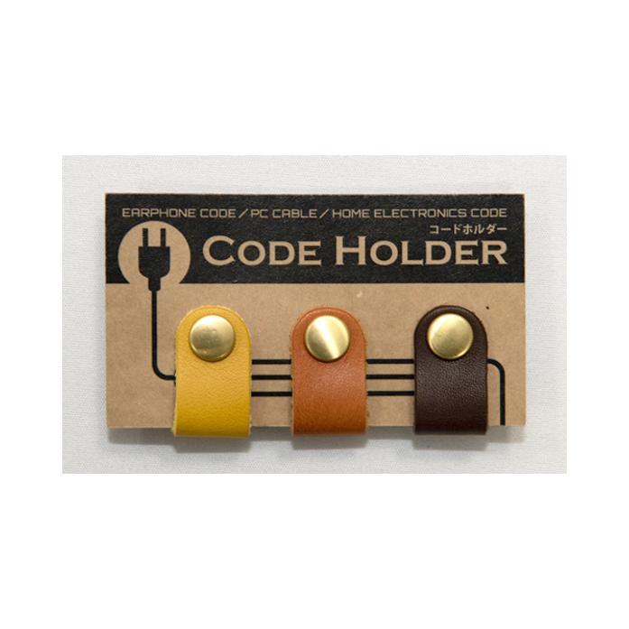 革製の上品なケーブルクリップ 絡みつくイヤホンコードや充電ケーブルもパチンととめてすっきり ケーブルクリップ 評判 リアルレザー 大人気