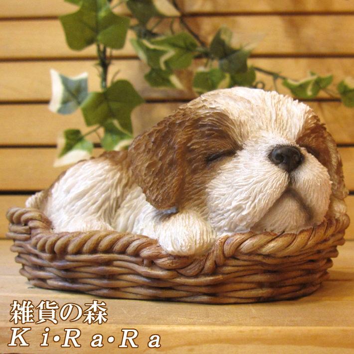 犬 置物 シーズー ガーデン 飾り かわいい 庭 樹脂 犬の置物 こいぬ バスケットドッグ ワンちゃん いぬ リアル ドッグ モチーフ ベランダアート ガーデニング 正規激安 こだわり オブジェ インテリア オーナメント 10%OFF カフェ 毛並み 愛嬌