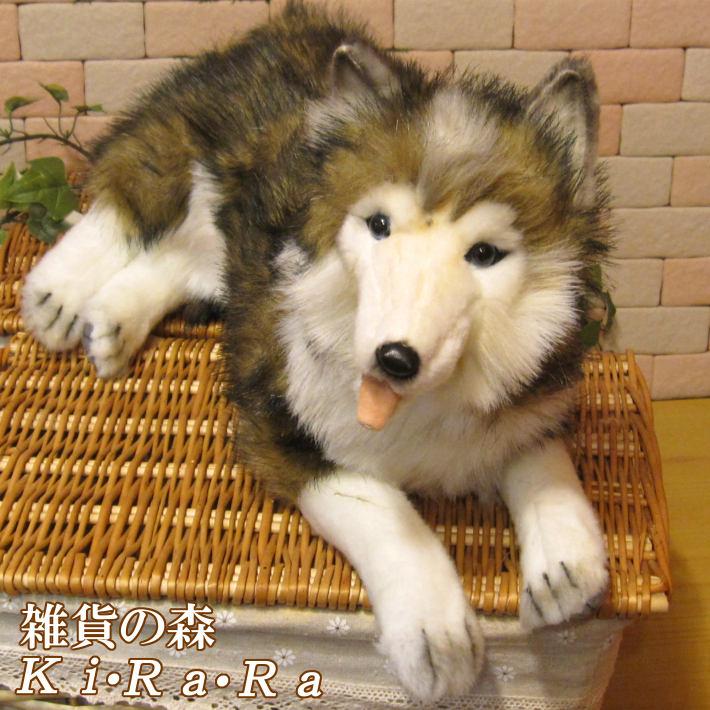 犬 置物 シベリアンハスキー ビッグサイズ 大きくてリアルな犬のぬいぐるみ いぬ イヌ ドッグ 動物 アニマル オブジェ 雑貨 フィギュア モチーフ インテリア 玄関 癒し モフモフ もふもふ
