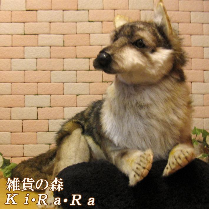 狼 置物 オオカミ ビッグサイズ 大きくてリアルな動物のぬいぐるみ アニマル オブジェ 雑貨 フィギュア モチーフ インテリア 玄関 癒し モフモフ もふもふ
