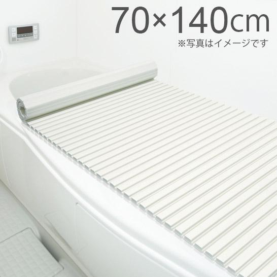 防カビ加工 お金を節約 オーエ お得 ポリプロ風呂ふた M‐14 約70×140cm アイボリー