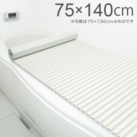 実物 高級な 防カビ加工 オーエ ポリプロ風呂ふた 約75×140cm L‐14 アイボリー