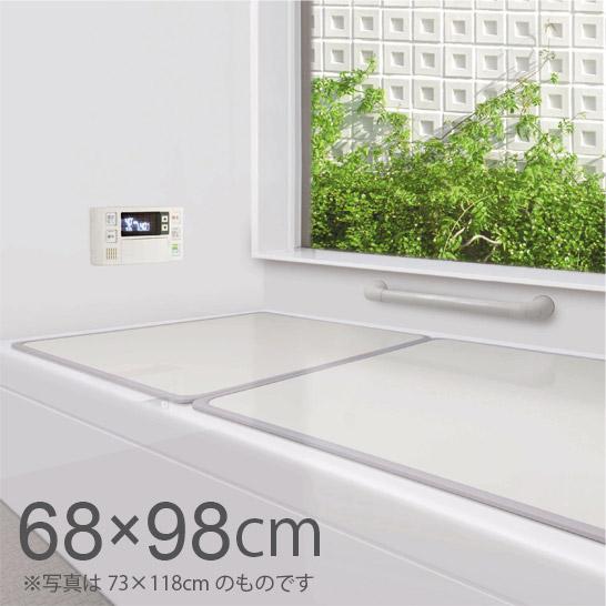 シンプル設計 70×100 メーカー再生品 防カビ 人気の定番 抗菌 オーエ 約68×98cm M‐10 組合せ風呂ふた 2枚組