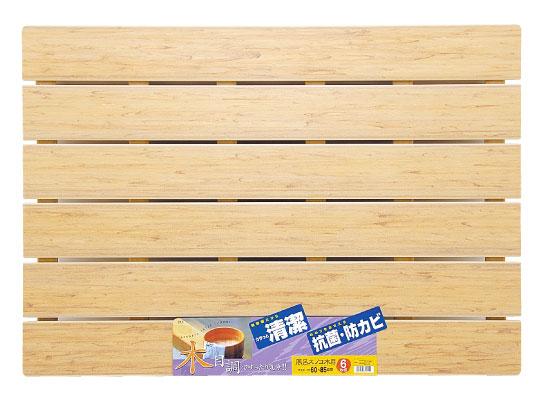 まるで天然素材みたい!気軽に、清潔に使える (オーエ)  木目すのこ 6枚板 【約60cm×85cm】