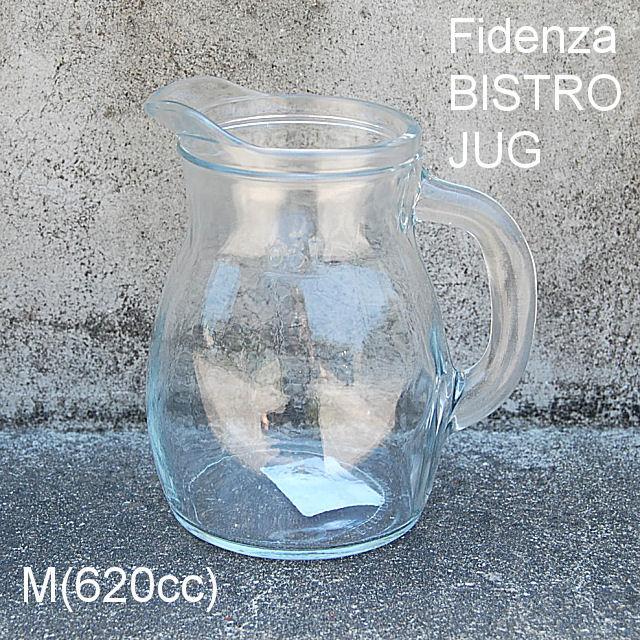 シンプルで食卓にあるだけでおしゃれなピッチャー お金を節約 Fidenza 新作 BISTRO JUG M 620cc ガラス ビストロジャグ クリア ピッチャー グラス