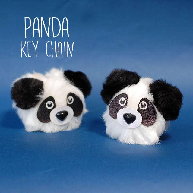 ショップ とってもキュートなパンダさん フワフワ K C パンダ ぱんだ コンパクト対応6個まで キーホルダー 送料無料カード決済可能 キーチェーン