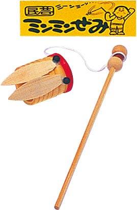 【50個セット】みんみんぜみ セミ 蝉 ミーンミーン 鳴き声 鳴く 振り回す おもしろい 工芸 民芸玩具 おもちゃ 孫 プレゼント おもしろ雑貨 ザッカ ビンゴ景品 バザー