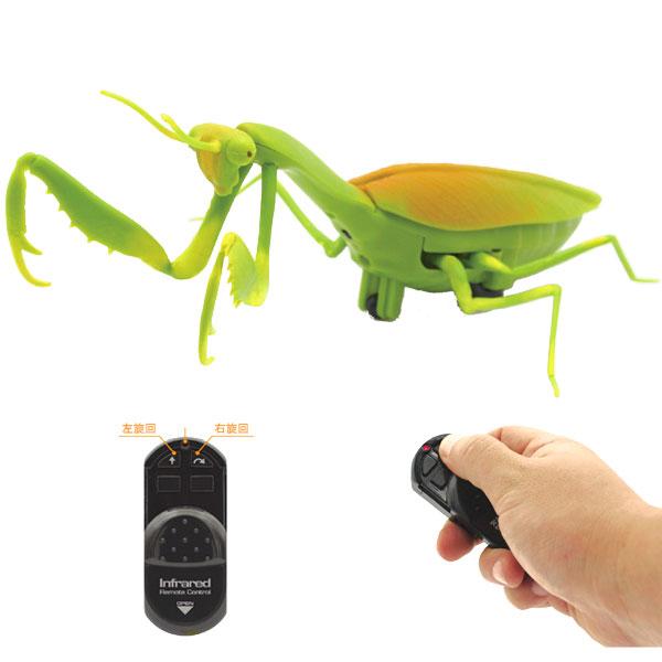 ラジコン 人気ブランド 赤外線RCカマキリ ラジコンカー 虫 昆虫 かまきり おもちゃ 玩具 赤外線 プチギフト プレゼント クリスマス 男の子 リアル 女の子 ギフト 商品 誕生日