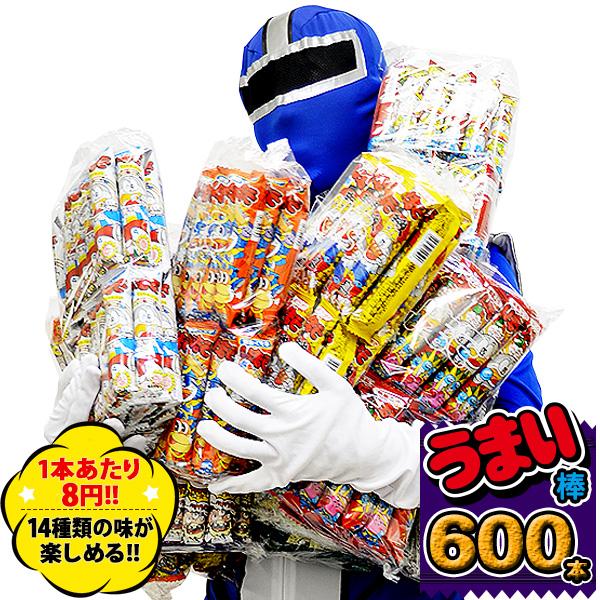 やおきん うまい棒 詰め合わせ 600本セット お菓子 駄菓子 スナック おかし うまいぼう 日本正規代理店品 イベント パーティー 子供会 男の子 おやつ 遠足 女の子 バザー 業務用 うまい棒一年分 おうちで過ごそう 40%OFFの激安セール ビンゴ景品