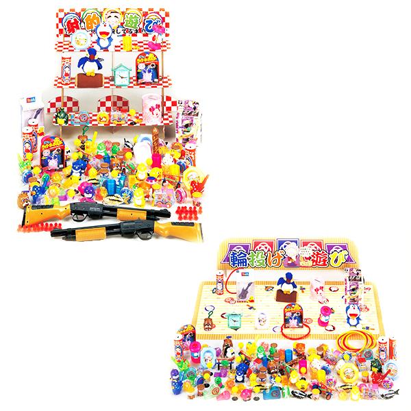 選べる セール特価 おもちゃ射的 驚きの価格が実現 輪投げセット子ども会 子供会 夏祭り おまつり こども 縁日 夏 おもちゃ 玩具 送料無料 楽しい ザッカ おもしろい バザー おもしろ雑貨 景品 一部地域除く