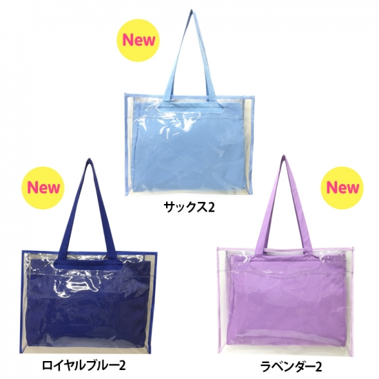 A3 customization only wanted bag itabag itaba 痛ba-ring vinyl bag 痛ba Tote 痛ba tote bag canvas BAG bag ladies vinyl Tote zakkamart zakka Mart Rakuten ranking earned pool bag beach bag
