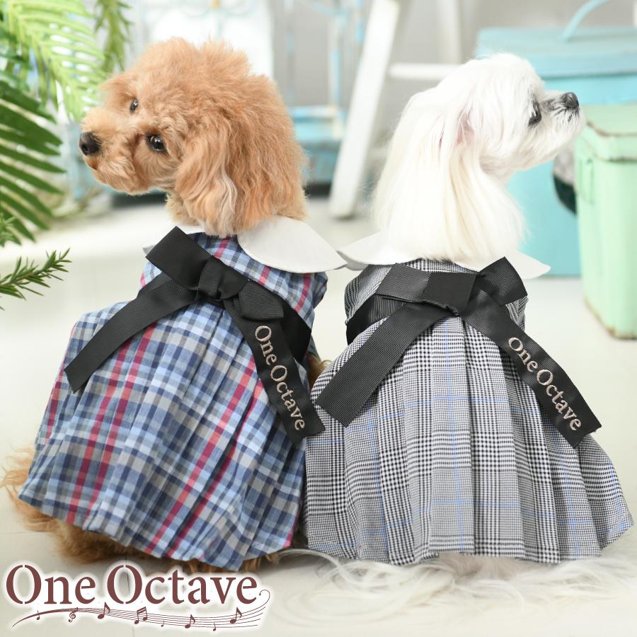 首元に面ファスナーを採用 着脱しやすいシックなアイテム ONE OCTAVE エリツキプリーツワンピース 春夏 dog 前開き コーデ トップス 海外並行輸入正規品 スカート 犬服 直送商品