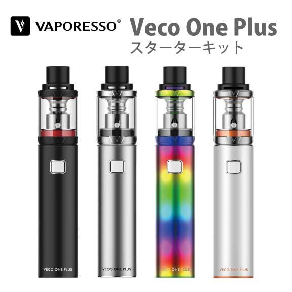 VAPORESSO Veco One Plus スターターキット | vape ベイプ 電子タバコ 電子煙草 タバコ たばこ スターター 女性 充電式 バッテリー 充電 本体 ペン pen mod おしゃれ おすすめ ぷらす プラス