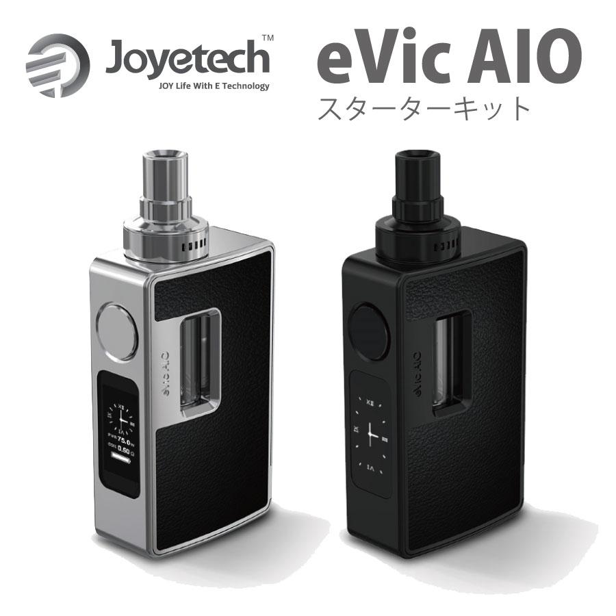 送料無料 Joyetech eVic AIO スターターキット | vape ベイプ 電子タバコ 電子煙草 タバコ たばこ スターター 充電式 バッテリー 充電 本体 ボックス box mod おしゃれ おすすめ ジョイテック オールインワン