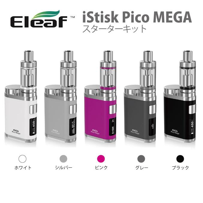 Eleaf iStick Pico MEGA スターターキット | vape ベイプ 電子タバコ 電子煙草 タバコ たばこ スターターキット スターター 女性 充電式 バッテリー 充電 本体 ボックス box mod おしゃれ おすすめ イーリーフ いーりーふ ピコ メガ 爆煙