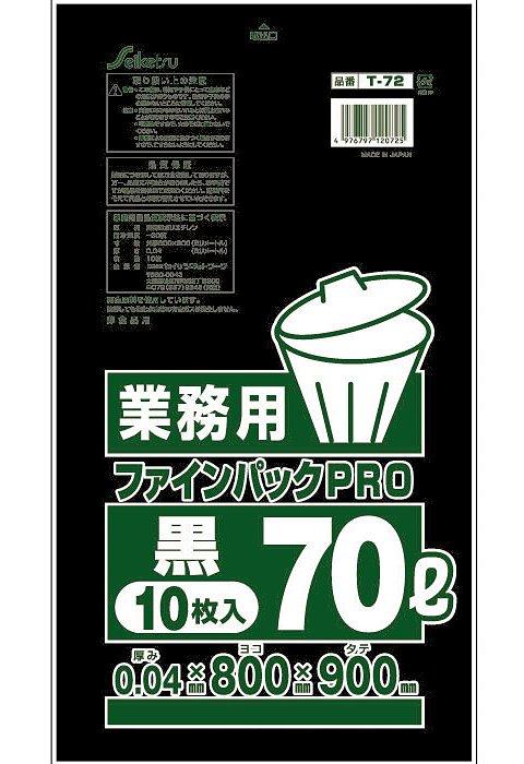 ポリ袋(ゴミ袋) 70L 黒 0.04mm厚 T-72 1ケース300枚入(10枚入×30冊) 【送料無料】一部地域除く